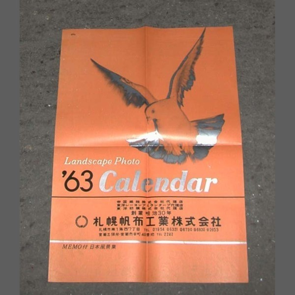 Vintage Plakat. Photo...