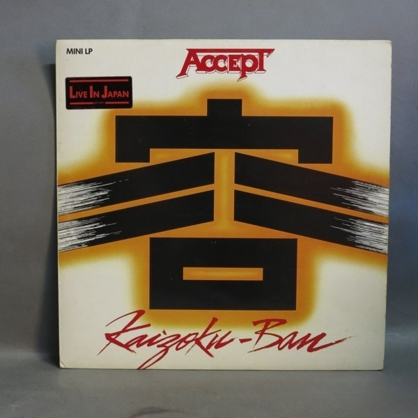 Accept - Live in Japan....