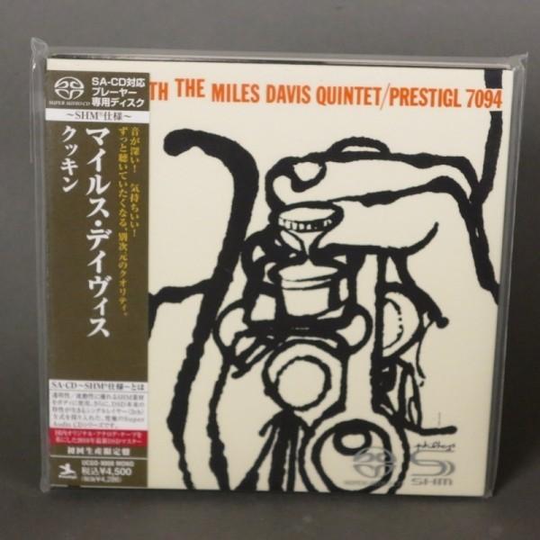 The Miles Davis Quintett....