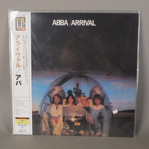 ABBA - Arrival. Still...
